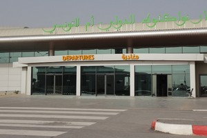 La fermeture de l'aéroport international de Nouakchott prolongée au 9 septembre